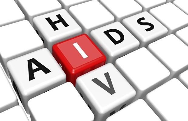 Erken teşhisle AIDS'ten korunmak mümkün